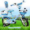 kids bikes with basket box and back support