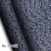 Woven light cotton denim jacquard fabrics and textile fabric