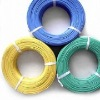 2011 Hot Sale BVR Cable/PVC Wire