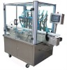 Big Model Automatic Four Heads Cream Filling Machine