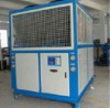 The cold wind type industrial chiller