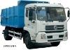 XQX5120ZLJF3 Sealed garbage truck