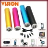 universal portable power bank 2600mAh for all of digital products