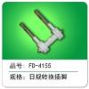 Japan exchage plug pin