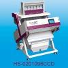 rice white rice sorting machine