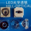 osram led lens different angle available 8, 30,45,60,90 degrees