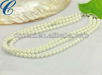 Classical 3 Strand Pearl Necklace