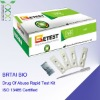 Rapid and one step Morphine drug medical diagnostic test kits (MOP urine drug test/ISO 13485 certified)