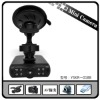 120 Degree Wide-Angle Remote Control IR Night Vision Car Camera