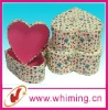 Paper gift box with heart shape