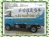 Environmental protection garbage car