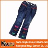 new style fashion elastic kid jean (HY7035)