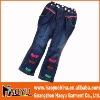 new style fashion elastic kid jean (HY7035)