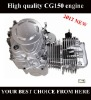 motorcycle parts( CG150 engine)