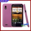 Design your Cell Phone Silicon Case Covers for HTC-328T