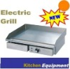 55cm COMMERCIAL STAINLESS STEEL ELECTRIC GRILL GRIDDLE