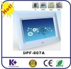 Win Design Award China Best Quality 8 inch digital photo framegift plastic picture viewer