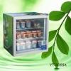 small display freezer YT-SD55A