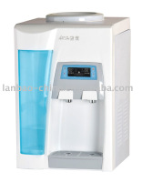 WATER DISPENSER(CB/CE/ROHS/SASO)