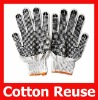 Black Skidproof Cotton Knitted Working Gloves