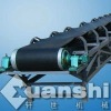 XSM Coal/Cement/Concrete Belt Conveyor