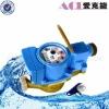 TM card repaid 15mm-20mm water meter
