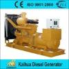 300KW Shangchai open type diesel generator set