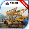 S600 strength water well drilling rig for 600m depth