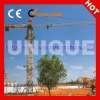 Self Raising Tower Crane Price