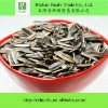 Bulk Sunflower Seeds