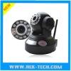 2.0 Megapixel IP Camera 1080P FULL HD