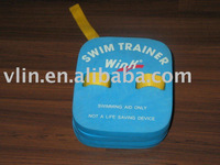 Swimming Aid