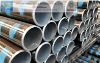 45# seamless steel tube