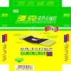 DUOKE Antiphlogistic Analgesic Moxibustion FIR Plaster Pad