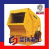 Sandmake durable impact crusher PFS1010