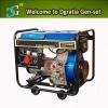 Hot sell in Pakistan 7.5kva portable diesel generator