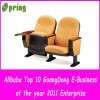 Hot selling theater chair
