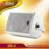 2-way full range Coaxial Conference wall speaker