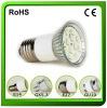 GU10/E27/E14/GU5.3 SMD Spotlight