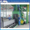 H Section Steel Type Shot Blasting Machine