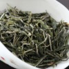 China Organic Green Tea / Le Ye Hong / Bai Se,Guangxi / A Leaf Bud