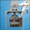 10kg automatic bagging/packing machine for particles, feed, forage