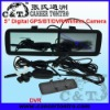 RVG500AB CE/FCC,5 inch car monitor wireless with GPS, DVR, Bluetooth etc.