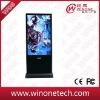 "55"" Floor standing information kiosk"