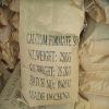 Calcium Formate 98% ( feed additive )