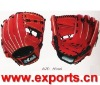 Baseball Glove, Grain True Leather Baseball Glove, PU Baseball Glove