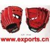 Baseball Glove, Grain True Leather Baseball Glove, PU Baseball Glove