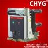 Vacuum Circuit Breaker (ZN73A Series)