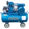 Z-0.036/8 Air Compressor