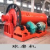 ball mill from china